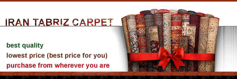 carpet-04